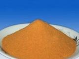 浙江碱式聚合氯化铝 聚合氯化铝厂家