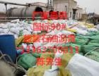 阳江市供应袋装沥青优质服务专家