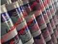 多乐士墙面乳胶漆价格