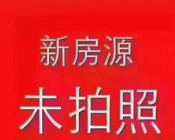 (如家置业)水木清华南苑3/1/1 95平 精装