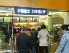 80后开水果店加盟店经营技巧有哪些