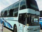 乘坐/重庆到杭州直达汽车(客车)几点发车?多久到?/多少钱?