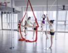 遂宁专业培训钢管爵士各类流行舞