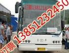 连云港到绍兴的长途客车注意事项138 5123 2450
