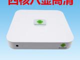 全志A31S厂家直销四核1G/8G高清播放器 安卓智能网络机顶盒