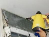 黄山专业公司、写字楼、家庭开荒清洁、家电清洗