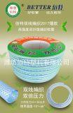 佰特塑料工业专用软管高压网管PVC软管增强塑料管