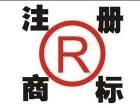 在广州申请汽车保养和修理商标注册