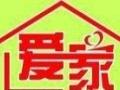 东营家美保洁公司专业擦玻璃
