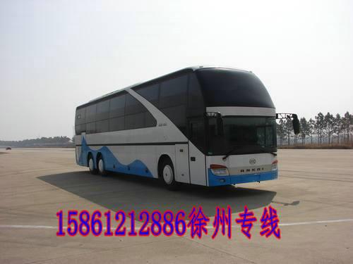 徐州到重庆长途汽车/大巴/汽车专线咨询//15861212886
