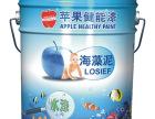 河北苹果健能漆外墙漆招商诚邀全国各地加盟商