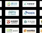 江苏BGP云主机租用,服务器托管