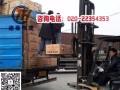 广州海珠新港西搬家 广州海珠新港西搬家公司