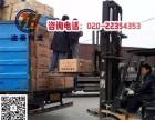 广州南岗居民搬家/空调冰箱/洗衣机/电视机