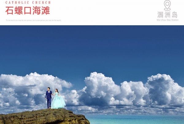 北海拍婚纱照多少钱,2799即可拍摄海景费用全包