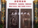 上海铜铝门铸铝门真红铜真黄铜真紫铜油漆