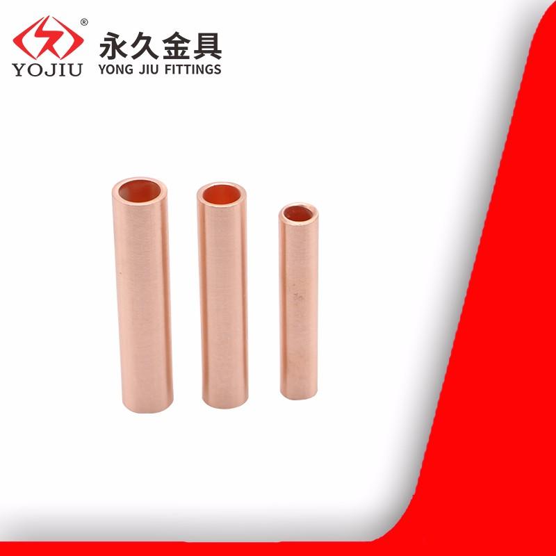 GT-16铜连接管 铜管 直通管 电线连接管 **金具