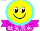 欢迎进入~!武汉科龙空调(各中心)科龙售后服务总部电话