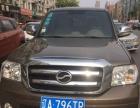 中兴 威虎 2013款 2.8T 手动 柴油两驱4JB1共轨沈阳