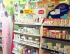 全金铺免费推荐--经营多年母婴用品旺铺转让