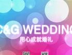 北京通州万达主题婚礼套餐套系督导高端定制婚庆司仪