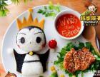捣蛋猴子特色儿童主题餐厅加盟占据空白市场第一家