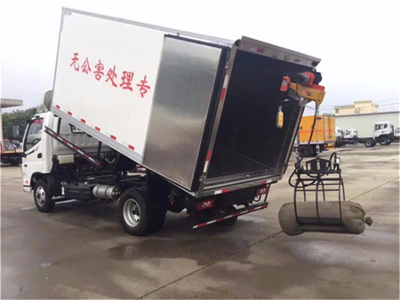无公害处理冷藏车