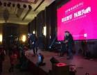 供应西安外籍歌手,西安乐队组合,西安DJ打碟,西安二人转表演