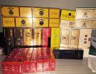 普陀黃金葉香煙回收,普陀高價回收黃鶴樓香煙