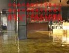 环氧自流平防腐防滑防静电防尘地坪固化复古专治坏地面