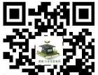 河大华电家教中心,免费为您推荐一对一上门家教 新学期辅导老师