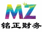 杭州公司注册 变更 注销 转让 收购