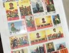 沈阳回收邮票,猴票,梅兰芳型交易收藏邮票年册