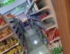 店铺转让-高新园区中国华录-精装综合生鲜市场
