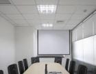 西峰民生百货7楼 会议室,30平米 可以日租