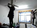 渝北区家政 清洁保洁 清洗保洁