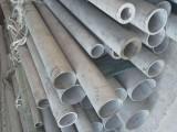 304不锈钢管材316L无缝管 不锈钢厚壁管 规格齐全可零切
