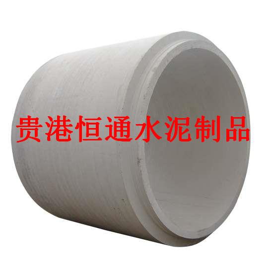 广西水泥涵管价格,买韧性强的水泥管就到贵港恒通水泥制品