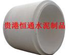 水泥管价格行情——广西水泥管厂家