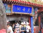 中国佛教皇家寺院[歪脖老母)有求必应