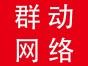 深圳软文撰写 资源丰富 服务效率