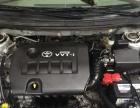 丰田 花冠 2009款 1.6 G 自动 特别版欲买车先看车 上