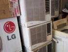 出售《挂机空调》《全自动洗衣机》《热水器》电视等家