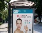 深圳斯蒂格净水器十大品牌面向清远地区招代理火爆进行