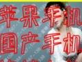 芜湖高价收77p6sp单反全新手机笔记本苹果一体机