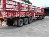 供应工业级片碱(25kg袋装)96%氢氧化钠