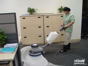 保洁清洗公司