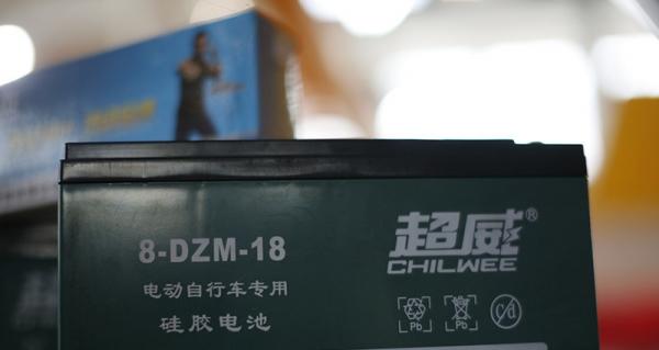 超威蓄电池 电动车电瓶60V20AH