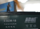 超威蓄电池 电动车电瓶60V20AH480元