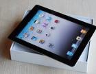 沈阳iPad平板电脑分期付款多久可以取货